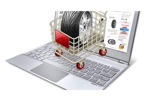 Покупка автозапчастей через интернет