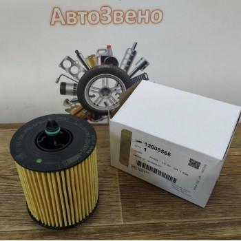 Фильтр маслянный Опель 2.0/2.2YH/SE 2.0/2.2YH/SE=0650315, 5650331, 5650337