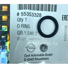 Кольцо уплотнительное трубки маслопровода 1.6/1.8 XER