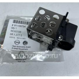 Резистор вентилятора охлаждения Трафик, Виваро